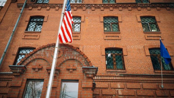Около трети россиян проголосовало за закрытие ближайшего к Челябинску консульства США