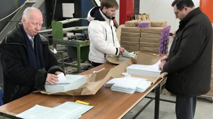 В Ярославской области из типографии увезли все бюллетени для президентских выборов