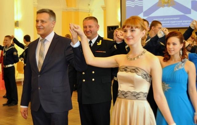 В Архангельском морском кадетском корпусе состоится традиционный весенний бал