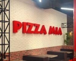 Акция «Все за полцены» продолжается в ресторане Pizza Mia