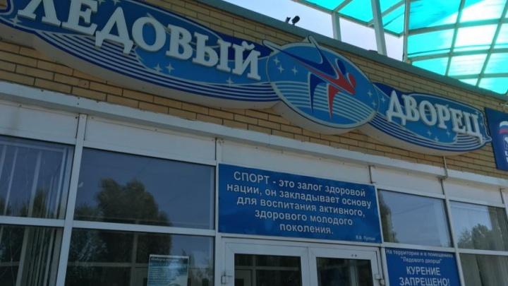 Мэр Новочеркасска потребовал завершить ремонт кровли ледового дворца к 1 сентября