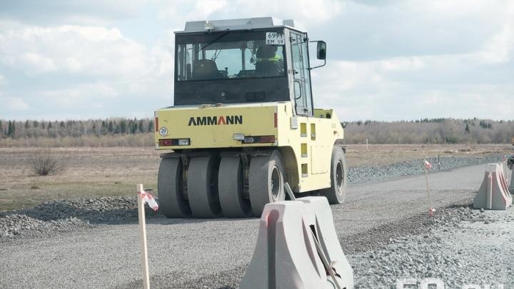 Подрядчик по ремонту трассы Нытва–Кудымкар дал взятку инспектору, чтобы «прикрыть» рабочих-нелегалов