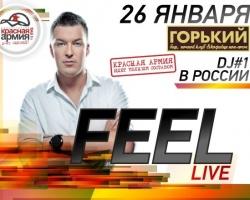 В Тюмень едет DJ FEEL