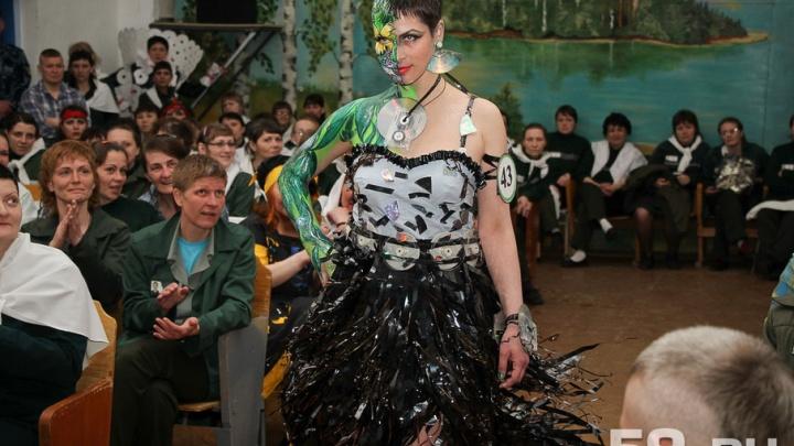 «Когда выйду на свободу, буду шить эксклюзивные платья»: в пермской колонии состоялся показ мод