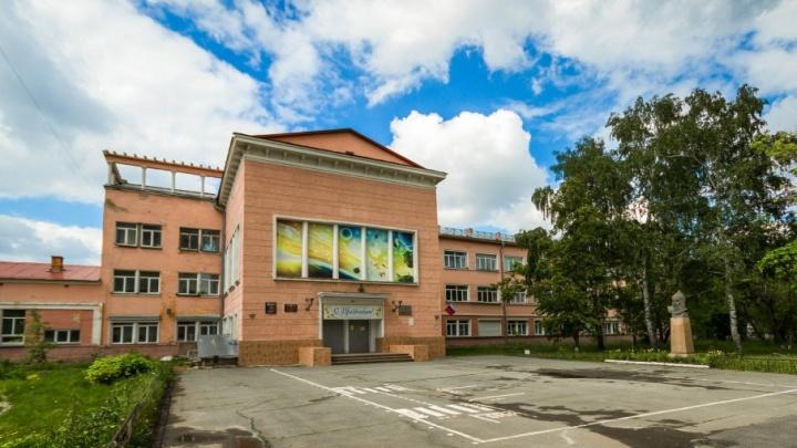 Школа в нагрузку: элитный лицей и гимназия в Челябинске попали под реорганизацию