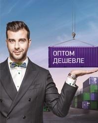 Мобильный all inclusive за 150 рублей в месяц
