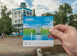 """Значок – точная копия здания-кораблика """"Динамо""""."""