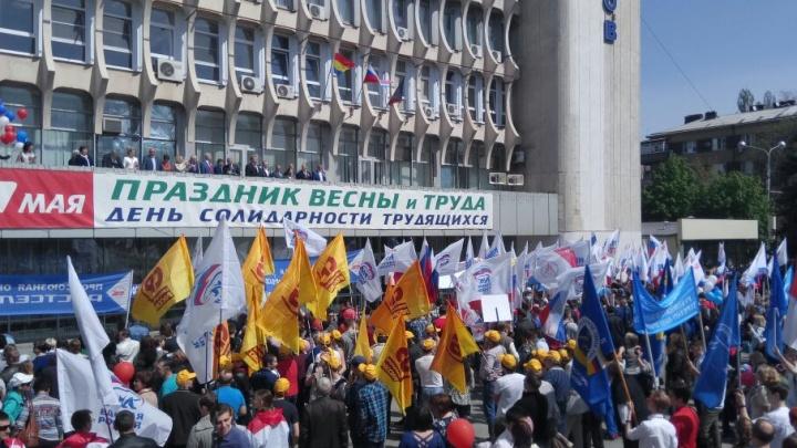 Первомай в Ростове: онлайн-трансляция