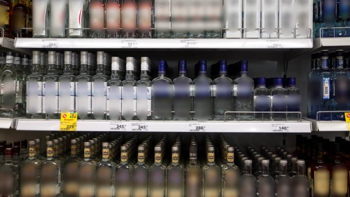В Тюмени запретили продавать алкоголь в Международный день защиты детей