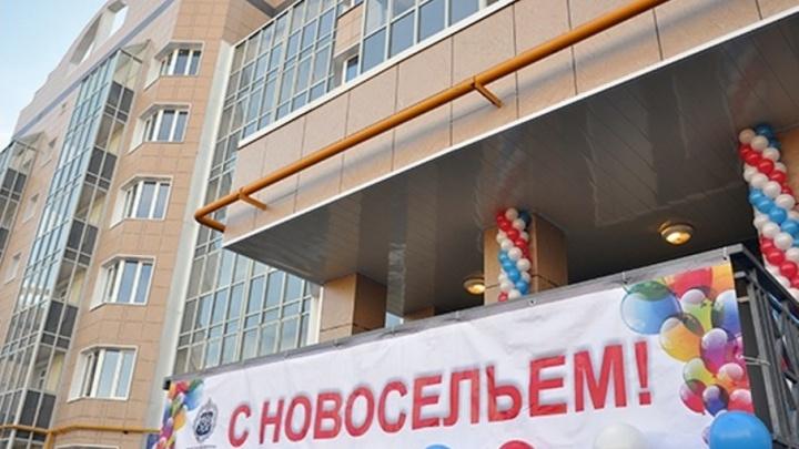 Минобороны РФ сдало в эксплуатацию более 200 квартир для военных Мирного