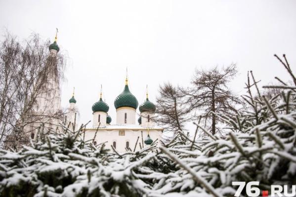 Ярославль — город с большим потенциалом