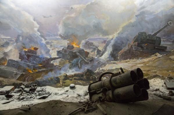 Сталинградскую битву историки и музейные работники будут обсуждать три дня