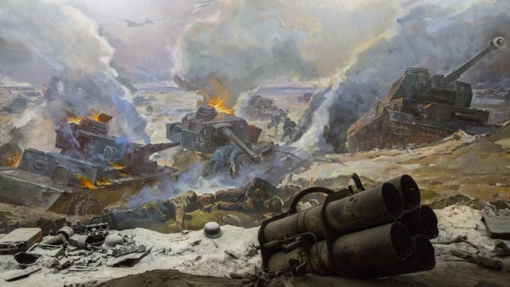 В Волгограде собирают лучших знатоков Сталинградской битвы со всего мира