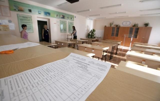 В Прикамье на 70 пунктах ЕГЭ установят «глушилки» сотовой связи