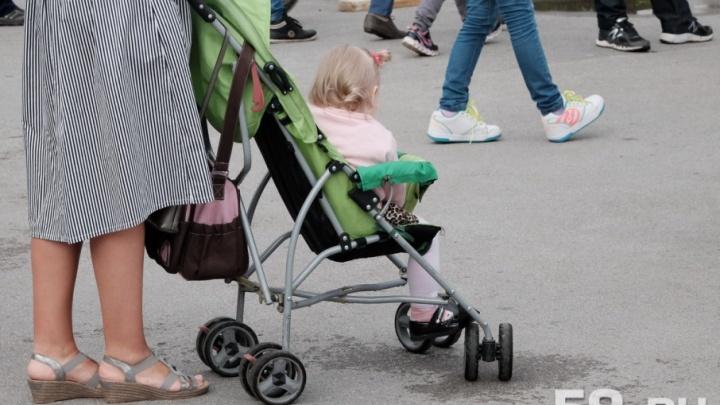 «В опеке воду мутят»: суд решит, правомерно ли изъяли дочь у жительницы Прикамья