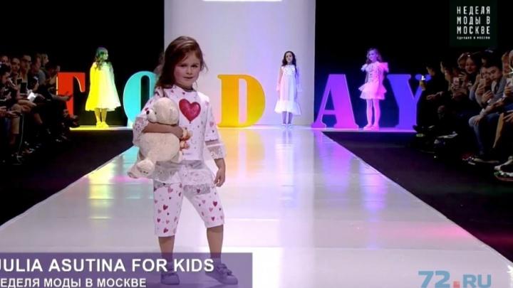 Пятилетняя девочка из Тюмени открыла показ на столичной неделе моды