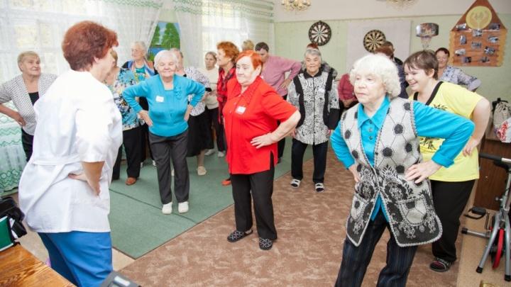В Архангельской области  для пенсионеров откроют «студии хорошего самочувствия»