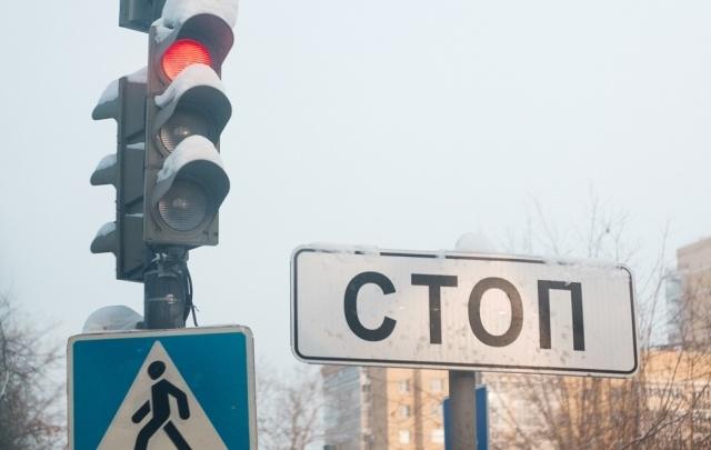 В центре Перми отключили светофор