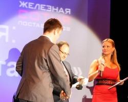 В Краснодаре наградят лучших поставщиков ЮФО