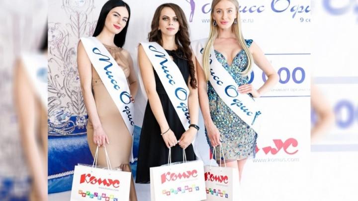 На кону — два миллиона рублей: ростовчанки прошли в полуфинал международного конкурса «Мисс Офис»
