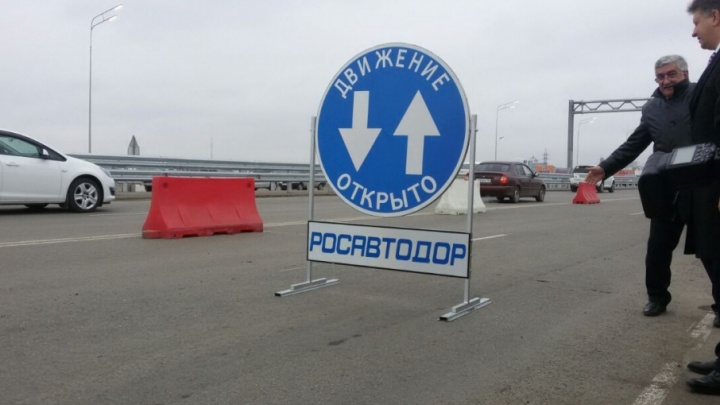 В добрый путь: в Ростове официально открыли южный подъезд