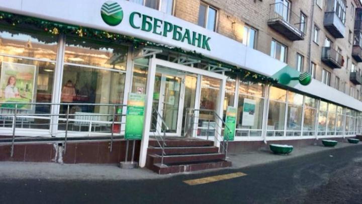 Тюменский центр ипотечного кредитования Сбербанка возобновил работу