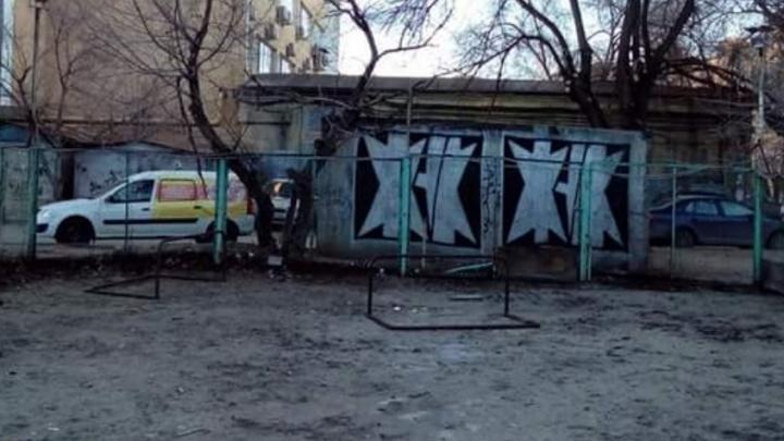 Волгоградец ищет следы старых спортивных площадок