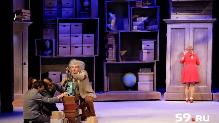 «Лев, колдунья и платяной шкаф»: в Пермском ТЮЗе показали спектакль по сказке из серии «Хроники Нарнии»