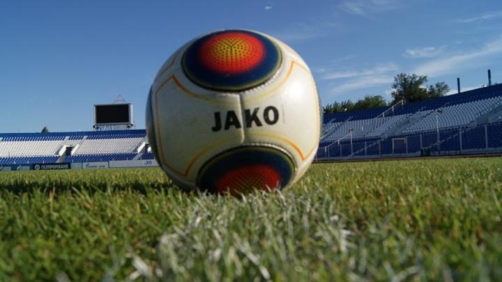 Волгоградские футболисты отложили матч на Пафосе