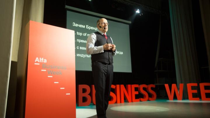 В Ростове предпринимателям помогут найти точки роста бизнеса