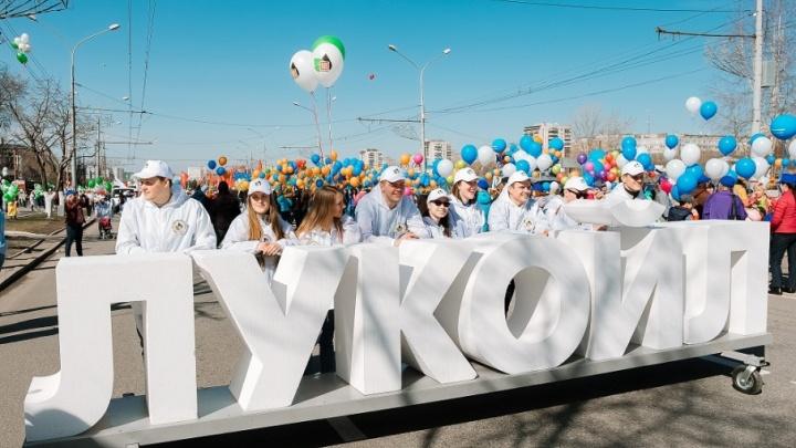 Полторы тысячи лукойловцев Прикамья станут участниками первомайской демонстрации
