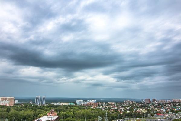 Местами в регионе пройдут сильные дожди