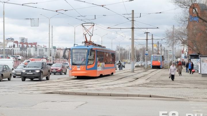 В Перми пассажиры трамваев и троллейбусов смогут пересаживаться с маршрута на маршрут бесплатно