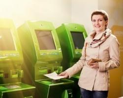 Поволжский Сбербанк расширяет возможности оплаты услуг ЖКХ