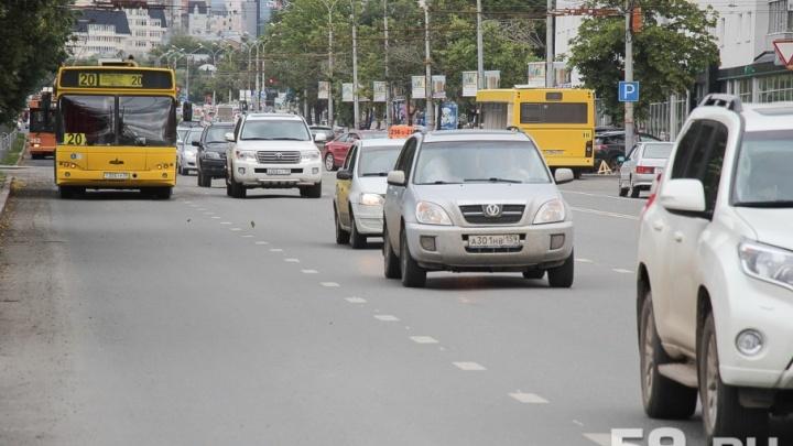 В эти выходные в Перми изменится движение общественного транспорта
