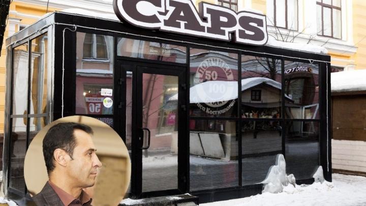 Стас Костюшкин нашёл в Ярославле новое место под свою кочевую пончиковую