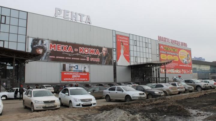 Проработал один день: в Самаре повторно закрыли ТЦ «Рента»