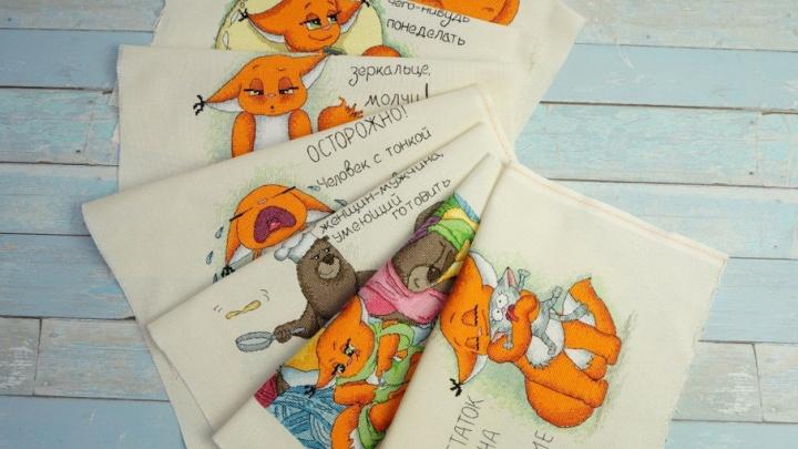 В пермских магазинах появятся наборы для вышивания с Крошкой Ши