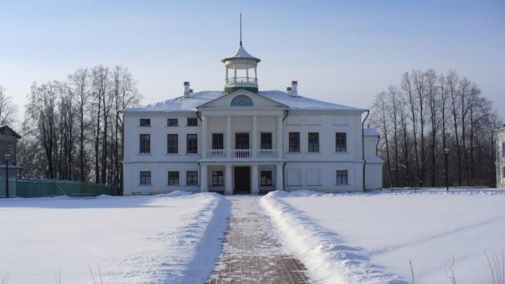 Ярославскую усадьбу назвали лучшим место для Нового года в России