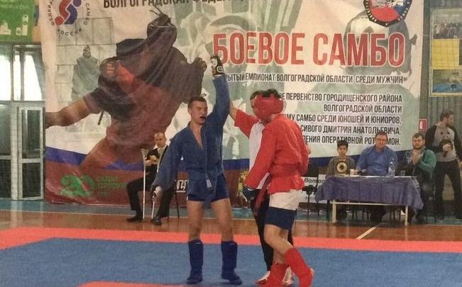 «Сады Придонья» поддержали Открытый чемпионат области по боевому самбо