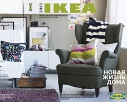 Встречайте новый каталог «ИКЕА»-2013!
