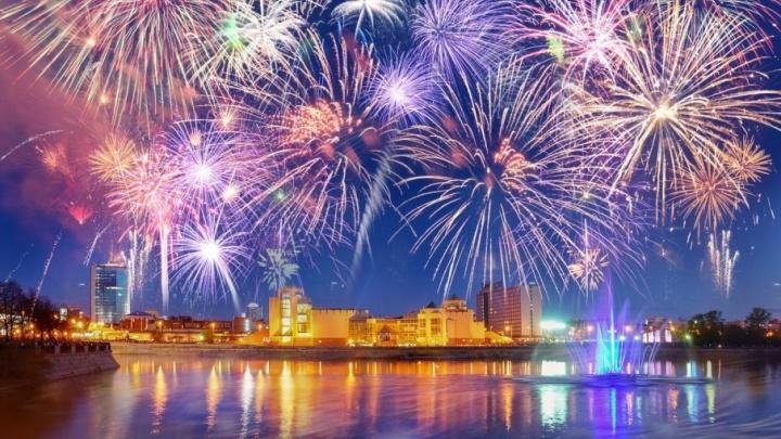 «Толпа ликовала и свистела»: челябинцы остались довольны фейерверком в День города