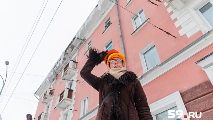 По Перми в каске: гуляем под крышами домов с риском для жизни