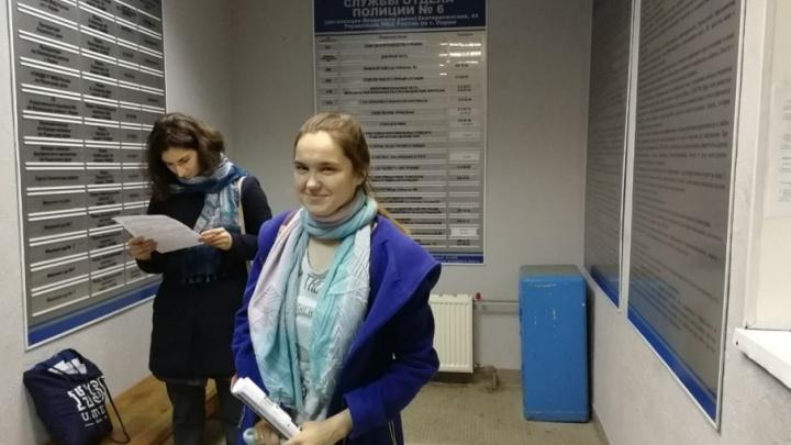 В Перми участницу акции #ЗаНавального Наталью Субботину приговорили к 20 часам обязательных работ
