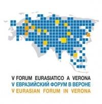 V Евразийский форум подтвердил большой интерес европейского и евразийского бизнеса к сотрудничеству