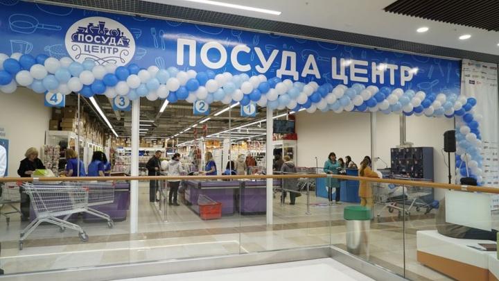 В Тюмени открылся новый «Посуда Центр»