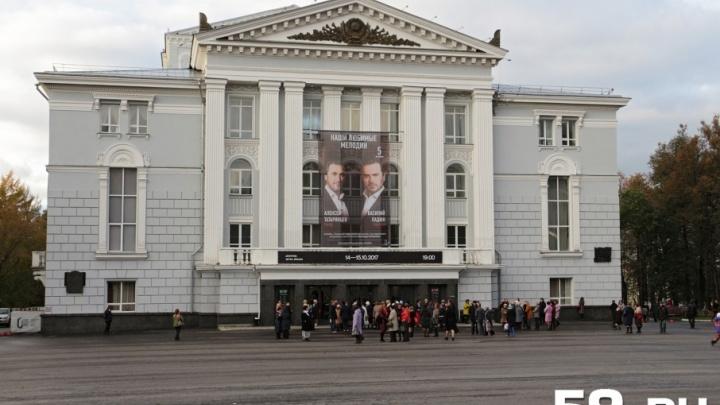 Пермский театр оперы и балета получит 12 миллионов рублей на постановку «Щелкунчика»