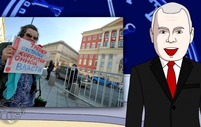Камышинский мультипликатор создал пародию на реакцию ТВ на прошедшие митинги Навального