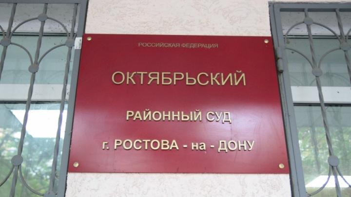 Ростовскому «целителю» грозит 2,5 года лишения свободы за экстремизм