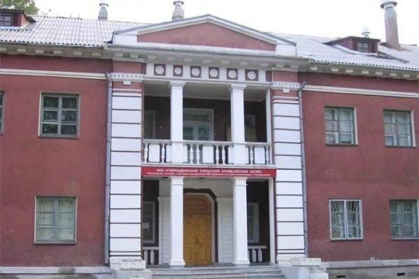Здание, где располагается краеведческий музей в Северодвинске, построено в 1940 году
